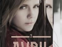 Avril 3 - HLAB - 9782017125365